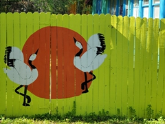 Painted fence; Village of the Arts