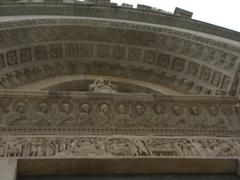 Baptistry entrance archway; Pisa