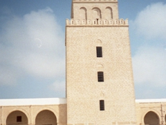 "View of the Great Mosque of Kairouan (also known as ""Sidi Oqba Mosque""). This 31.5 meter tall minaret is the world's oldest surviving minaret, dating to the 8th/9th century"