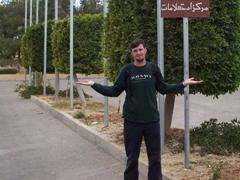 Robby translates the signpost; Petra