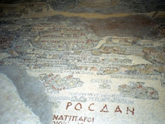 6th century Madaba Map.  Discovered in 1896 on the floor of the Greek Orthodox Basilica of St George's, the map originally measured 25 m x 5 m; Madaba