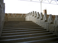 Staircase of Apadana Palace, built by Darius the Great; Persepolis