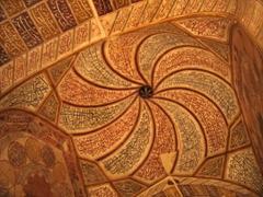 Painted Quranic verses, inside Shah Nematollah Vali's Mausoleum, Mahan