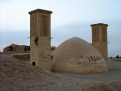 A Yazd dwelling with two windcatchers (a traditional wind tower that can have multiple openings to create natural ventilation in buildings)