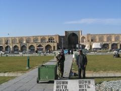 Anti Israeli & American propaganda in Isfahan Imam Square