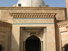 Entrance to mosque at Camp Victory (sadly, this was off limits to non-muslims)