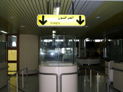 No queue at the Baghdad international airport!