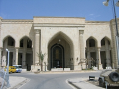 Main entrance to Al Faw Palace; Camp Victory