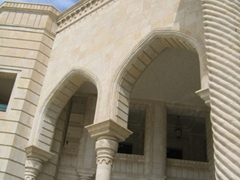 Massive archways, Al Faw Palace