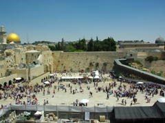 "Vista over the Western Wall, the only remnant of Judaism's holiest shrine (this wall is the only one of the four walls supporting Temple Mount and the Second Temple remaining. The nickname ""wailing wall"" came from the Ottoman period when Jews decried the destruction of the second temple)"