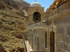 Balcony of the Monastery of Temptation, which offers a panoramic bird's eye view of the Jordan Valley and Old Jericho