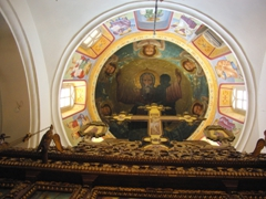 Interior dome of the Monastery of Temptation; Jericho