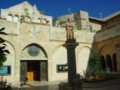 Courtyard view of the 1881 Franciscan Church of St Catherine; Bethlehem