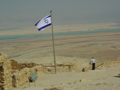 An Israeli flag over the plateau fortress of Masada