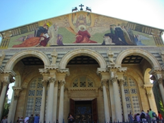 Front façade of the Church of All Nations; Jerusalem