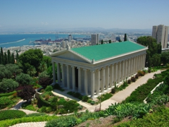 The documents library for the Baha'I Gardens; Haifa