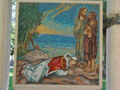 A wall mosaic at the Church of the Primacy of St Peter; Tabgha