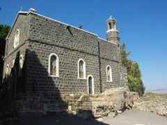Another Tabgha church, the Church of the Primacy of Saint Peter. It was built over Mensa Christi