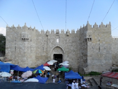 Damascus Gate is the most beautiful and busy of all the Old Jerusalem city gates