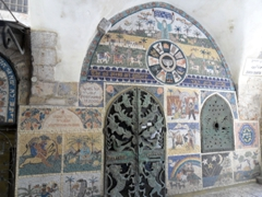 A welcoming mosaic wall mural welcoming visitors to the Jewish Quarter of Old Jerusalem
