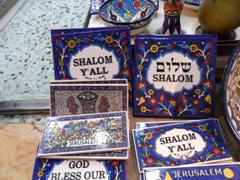 "We laughed when we saw the ""Shalom Y'all"" souvenir tile for sale; Jerusalem"