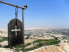 Lookout point from the balcony of Mount & Monastery of Temptation; Jericho