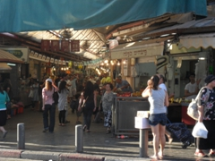 The bustling Mahaneh Yehuda Market is a great place to shop for fruits, vegetables, spices, snacks, and other assorted local produce; Jerusalem