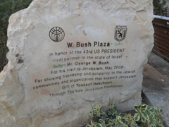 Stone marker for the George W. Bush Plaza in honor of President Bush's 2008 visit to Jerusalem