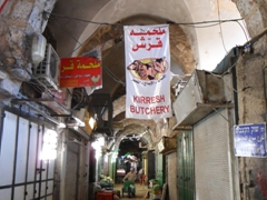 The covered Souq Khan as-Zeit Street which appears dead in the early hours of this Ramadan day; Jerusalem