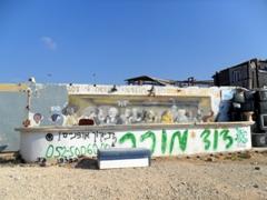 A bar painted scene by a beach in Tel Aviv