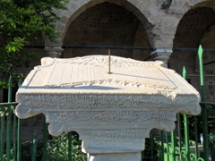 A sundial in the courtyard of the Al-Jazzar Mosque; Akko