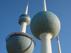 View of the Kuwaiti Towers