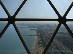 Looking out through the Kuwaiti Tower window