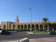 One of Kuwait's countless government buildings