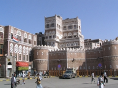 UNESCO world heritage Sana'a is one of the oldest continuously inhabited cities in the world
