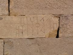 Stones of the King, etched with Himyarite inscriptions, Marib Great Dam