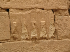 Close up of a Marib brick carving, Old Marib