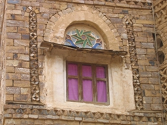 Ornate window decor, Thula