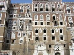 Beautiful Sana'a buildings!