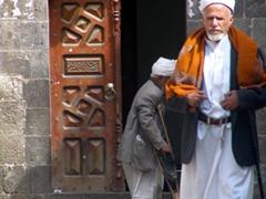 Interior of a Mosque courtyard, Sana'a