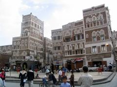 Bab al Yemen Square, Sana'a