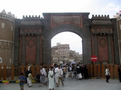 Bab al Yemen, Sana'a