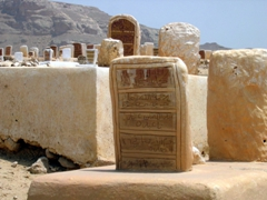 Village of Aynat's famous tombs and shrines
