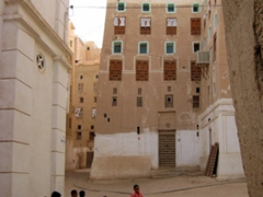 Kids playing within Shibam's old city