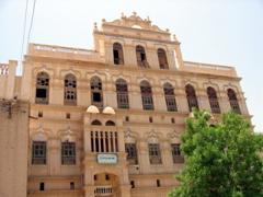 Al-Kaff Palace (Tarim Museum)