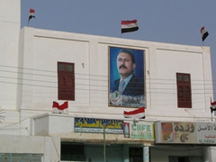Poster of the Yemeni President, Shibam