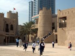 School children running amok; Ajman Museum