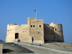The oldest fort in the UAE, Fujairah Fort, was built in 1670 and badly damaged by the British in the early 20th Century