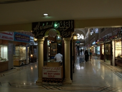 Interior view of Sharjah's Blue Souq