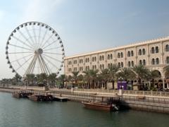 "Al Qasba canal (with ""Eye of the Emirates""); Sharjah"